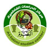 مركز الدراسات الفاطمية